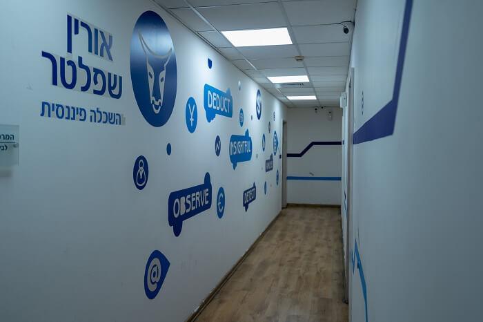 כיתות להשכרה בתל אביב