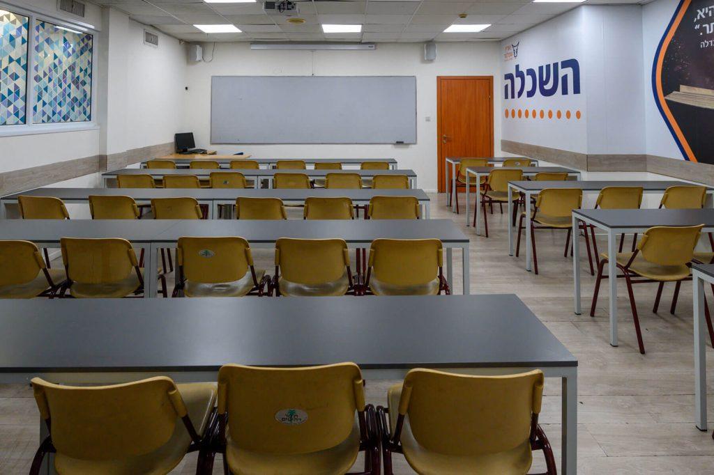 כיתות לימוד להשכרה בחיפה