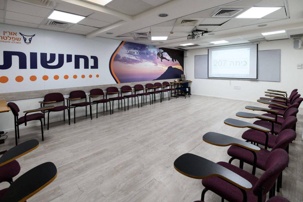 חדר ישיבות להשכרה בחיפה